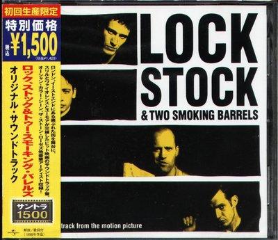 K - LOCK STOCK & TWO SMOKING BARRELS 兩根槍管 - 日版 - NEW