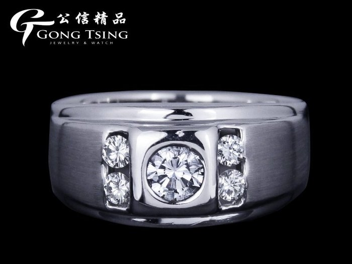 【公信精品】鑽石男戒指 0.30克拉 白K金天然鑽戒 30分鑽戒