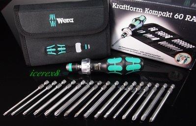 德國原裝Wera Kraftform Kompakt kk 60 RA 高扭力棘輪起子17件套組Makita Bosch