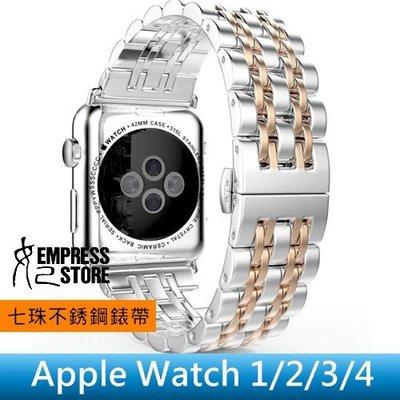 【妃小舖】Apple Watch 1/2/3/4/5/6 SE 38/40/42/44 七珠/不銹鋼/金屬 手環/錶帶