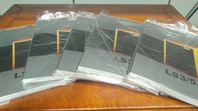 最後20本全球斷貨了買到賺到Rogers Harbeth Spendor LS3/5a天書 香港阿明著 收藏必備35a天書最後大陸彩色復刻書