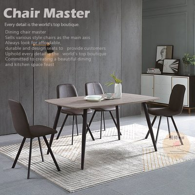 餐椅 椅子【B748-4】皮餐椅 餐桌椅 工作椅 洽談椅 書桌椅 商空用椅 咖啡椅 北歐椅 【量大可議】=餐椅大師