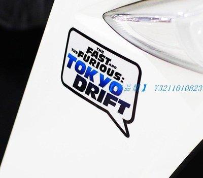 [ 個性 潮貼 東京新漂移 TOKYO 新DRIFT 防水 新反光 汽車 機車 字標 貼紙 車貼OK21