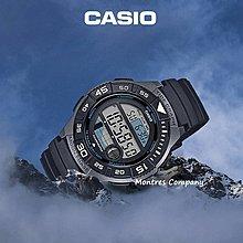 Montres Company香港註冊公司(25年老店) CASIO standard WS-1100H-1A 三隻色有現貨