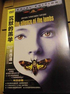 Silence of the Lambs 沉默的羔羊 茱蒂佛斯特 安東尼霍普金斯 強納森德米導演