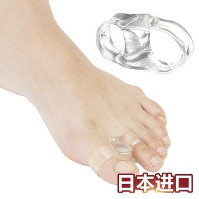 腳趾矯正器日本大拇指外翻矯正器大腳骨夜用日用腳趾保護套分離器 尚美優品