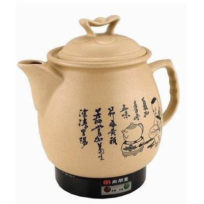 尚朋堂 3.8L陶瓷藥膳壺 御膳壺 煎藥壺SS-3800