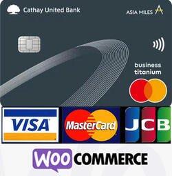 Wordpress購物車 WooCommerce國泰世華金流 線上刷卡