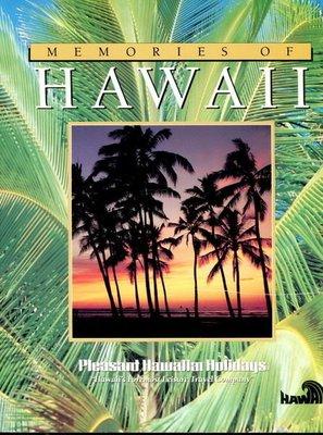 【語宸書店I623/西文書】《MEMORIES OF HAWAII》Pleasant Hawaiian Holidays
