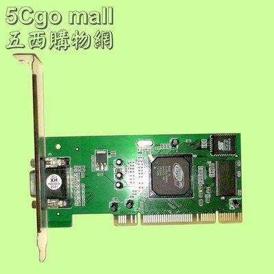 5Cgo【現貨】全新ATI Rage XL PCI 8MB拖機/伺服器/工控電腦獨立顯示卡15pin VGA台灣芯片含稅