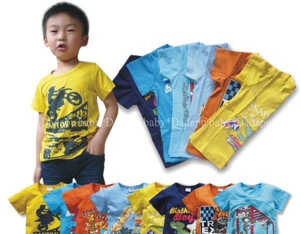 【達搭ㄅㄨˊ寶貝屋】 D71465男生上衣 夏日綿T 單面印花 T恤 上衣 春夏 新款 短袖T恤