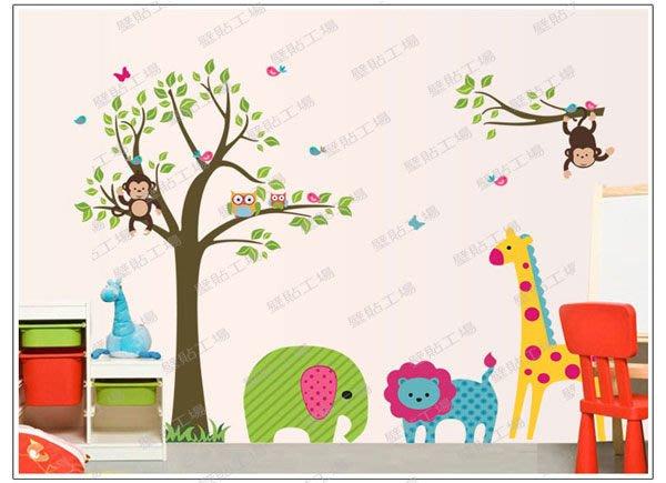 壁貼工場 可超取需裁剪 壁貼 貼紙 牆貼室內佈置 獅子 大象  DF5071