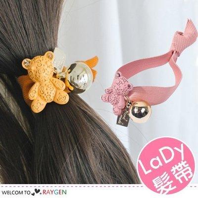 八號倉庫 韓風女孩彩虹色小熊髮繩 髮帶 髮圈【2F205M312】