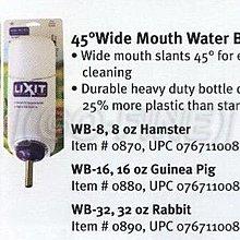 夠好 立可吸- WB-16小寵物飲水瓶 老鼠免子天竺鼠飲水器-16oz中容量(480cc.)美國寵物第一品牌LIXIT