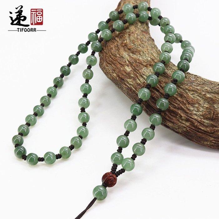 衣萊時尚-TIFOORR/遞福油青翡翠珠璉繩項鏈繩天然A貨翡翠珠手工編制翡翠璉