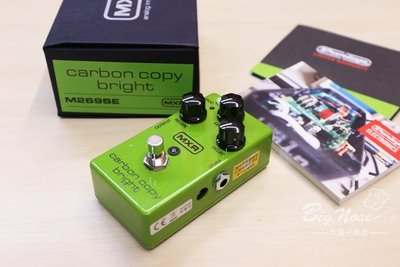 大鼻子樂器 全新 免運 DUNLOP M269SE MXR Carbon Copy Bright Delay 延遲