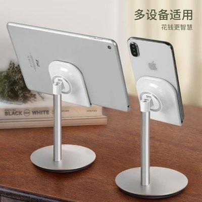 手機支架桌面懶人床頭看電視多功能通用iPad平板支撐直播支架