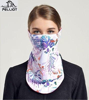 【露西小舖】Pelliot戶外滑雪面罩多用途戶外活動印花面罩運動圍脖防風保暖面罩透氣面罩騎行面罩防塵面罩跑步面罩散步面罩