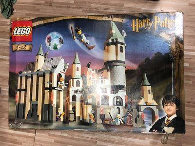 (N)Lego Hogwarts Castle 4709 Harry Potter 哈理波特
