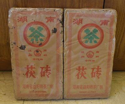 1997茯磚 湖南益陽磚茶廠『合作牌茯磚茶 』2000g,一片$3700元(包膜)【保證真品】