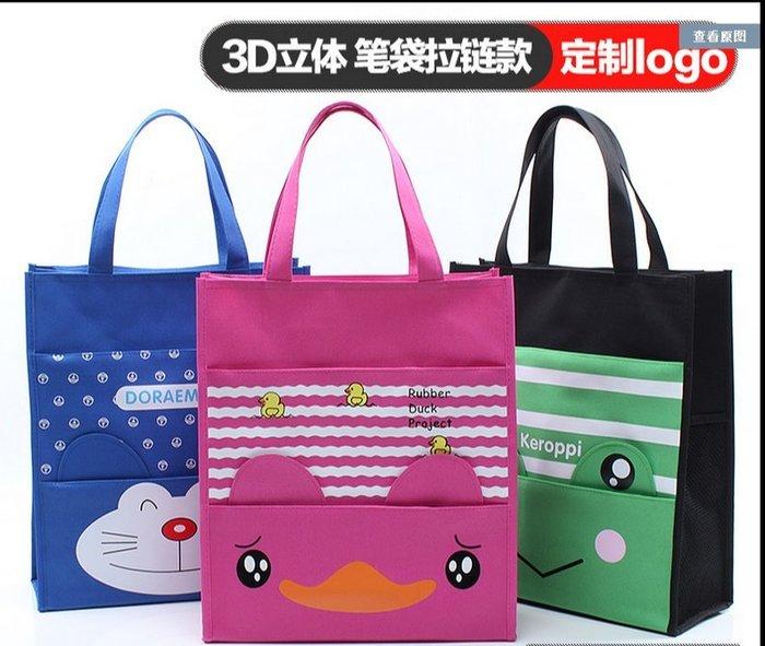 兒童包包補習包手提袋 收納包 書包 小包 外出媽媽包 嬰兒包 化妝包 補習袋小學生書袋 補課包美術包袋子小拎包