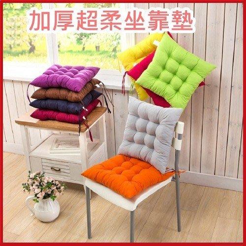 (現貨)加厚超柔坐墊 居家椅墊 餐椅墊 九針墊 (顏色任選) 【AE03104】JC雜貨