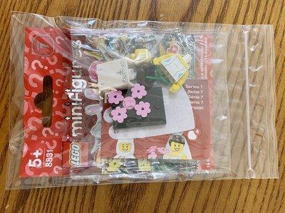 -南港97- LEGO 樂高 lego 8831 7代 #4 新娘 結婚