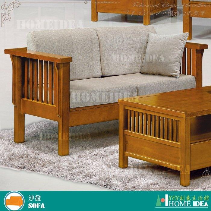 『888創意生活館』202-163-2魯娜柚木雙人座$10,200元(11-3皮沙發布沙發組L型修理沙發家具)高雄家具