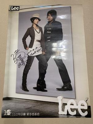 絕版珍藏 桂綸鎂親筆簽名Lee牛仔褲海報(藍色大門/不能說的秘密/腿)
