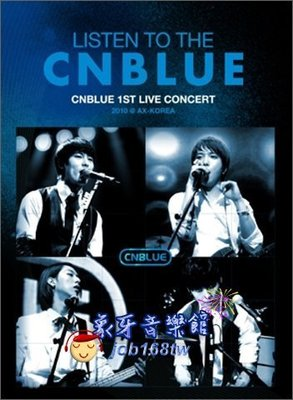【象牙音樂】韓國人氣團體-- C.N.BLUE - Listen To The CNBLUE: 1st Live Concert 2010