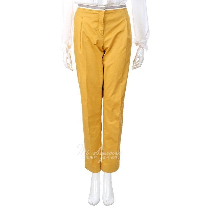 米蘭廣場 FABIANA FILIPPI 黃色 抓褶 配色拼接 九分褲 1320199-66