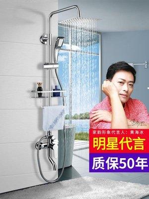 【德興生活館】淋浴花灑套裝全銅沐浴洗澡神器淋浴器淋雨噴頭衛浴室增壓家用 特價促銷