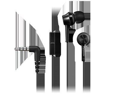 Panasonic 樂聲牌 入耳式耳機 RP-TCM115