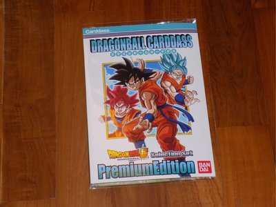 日本限定 天下一武道祭 Bandai Carddass 龍珠 Dragon Ball Set C 閃咭 全6款