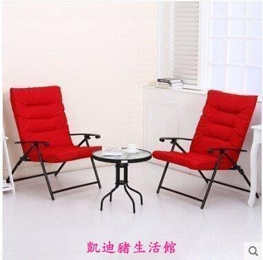 【凱迪豬生活館】懶人沙發折疊布藝懶人椅休閑椅單人沙發電腦椅午休靠背椅宿舍椅子KTZ-200882