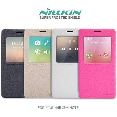 *PHONE寶*NILLKIN MIUI Xiaomi 小米機 紅米 星韵系列皮套 開窗側翻皮套 保護套 保護殼 手機套