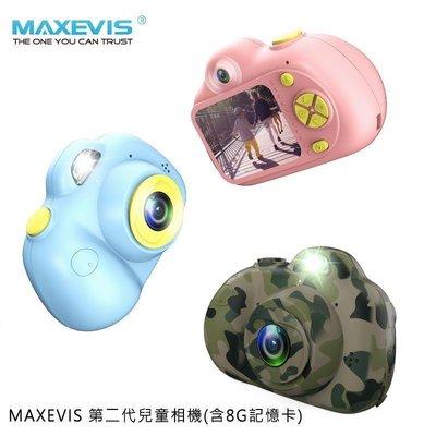 *Phone寶*MAXEVIS 第二代兒童相機 定時自拍 大頭貼拍 兒童旅遊必備! 贈 8G 記憶卡!