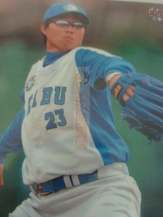 貳拾肆棒球--日本08BBM日職棒西武隊卡許銘傑球卡