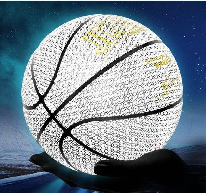 【T3】發光籃球 Wilson 反光籃球 抖音 室內籃球 室外籃球 運動用品 禮物 生日禮物 球類運動【R82】