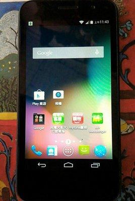 $$【Taiwan Mobile】 Amazing X1『黑色』$$