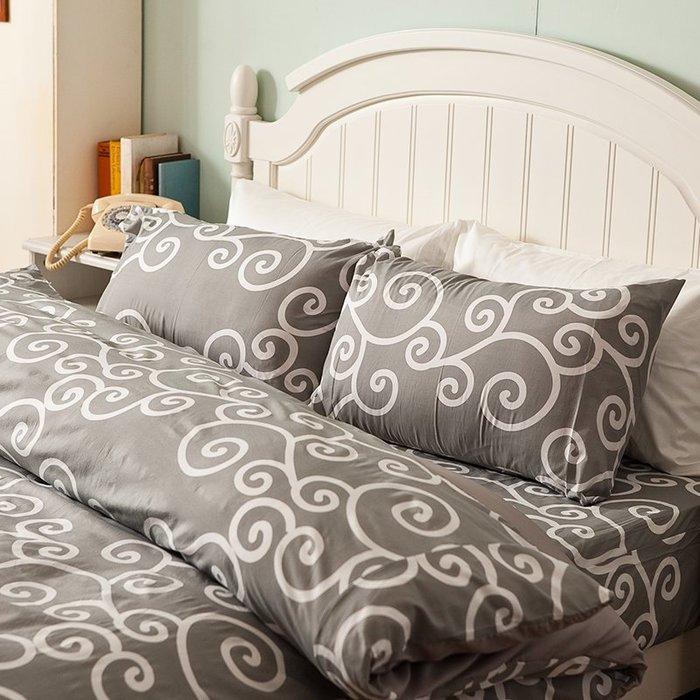 床包 / 單人【里昂莊園灰】含一件枕套  水蜜桃絲超細纖維  戀家小舖台灣製AAP101