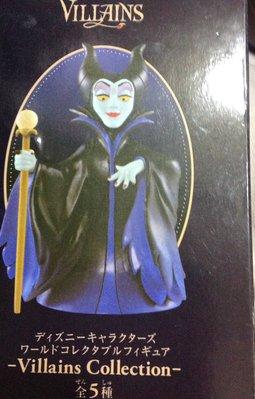 全新WCF Villains 反派角色 壞人系列 睡美人 單售 黑女巫 黑魔女 公仔