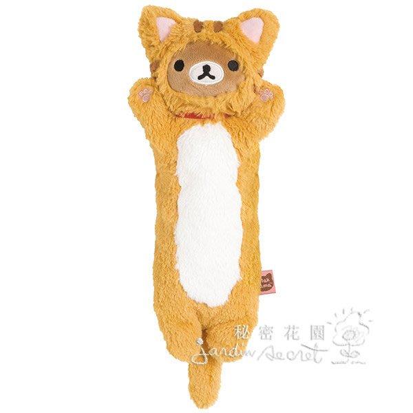 拉拉熊仿貓筆袋--日本SAN-X懶懶熊/拉拉熊/變裝貓咪系列絨毛筆袋-秘密花園