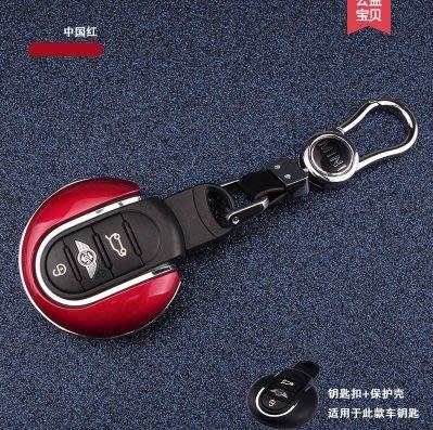 有車以後汽配~寶馬迷你mini cooper鑰匙保護外殼F56/F55/F54/F60鑰匙包套鑰匙扣