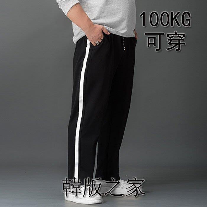 韓系男裝高腰彈力休閑運動小直筒休閑長褲子 100KG可穿   Y173