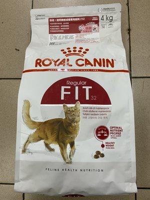 【旺旺屋】法國皇家ROYAL CANIN  F32 理想體態成貓 4KG / 4公斤 成貓