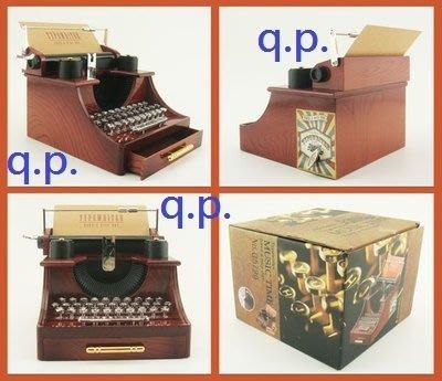 現貨 Typewriter 打字機造型 音樂盒 多功能有抽屜 收納置物盒 擺飾 玩具 禮物 居家裝飾 復古風 零件擺放盒