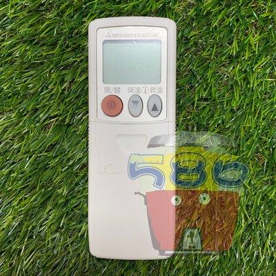 《台南586家電館》三菱電機原廠冷氣遙控器 適用 MSZ-GE22NA/ 25NA/ 35NA...等靜音大師.吊隱. 台南市