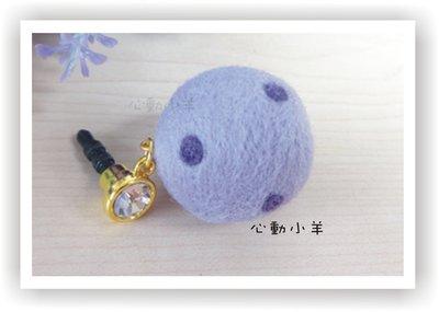 心動小羊^^羊毛氈藍底點點手機吊飾,具有防塵與螢幕擦拭 (純羊毛製品)
