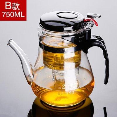 全館降價-耐高溫飄逸杯玻璃泡茶杯全過濾可拆洗大泡茶壺茶具玲瓏杯沖茶器